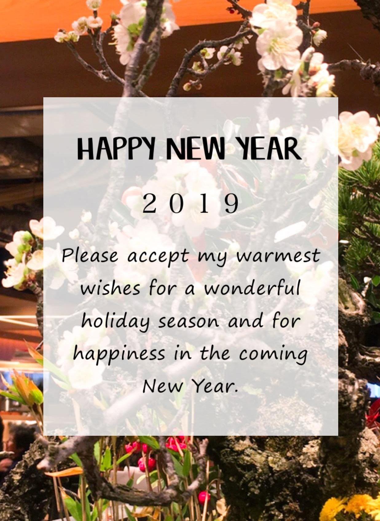 2019年☆あけましておめでとうございます